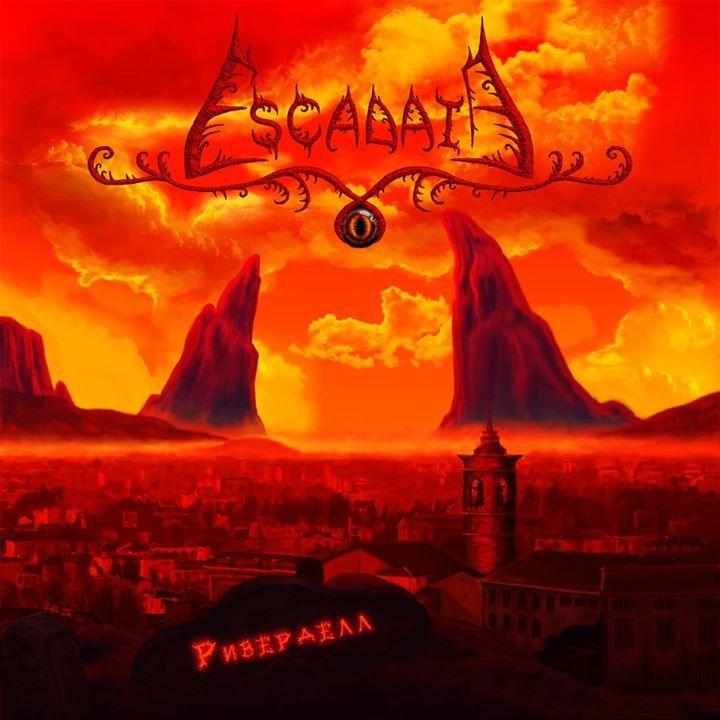 Escadaia Tour Dates