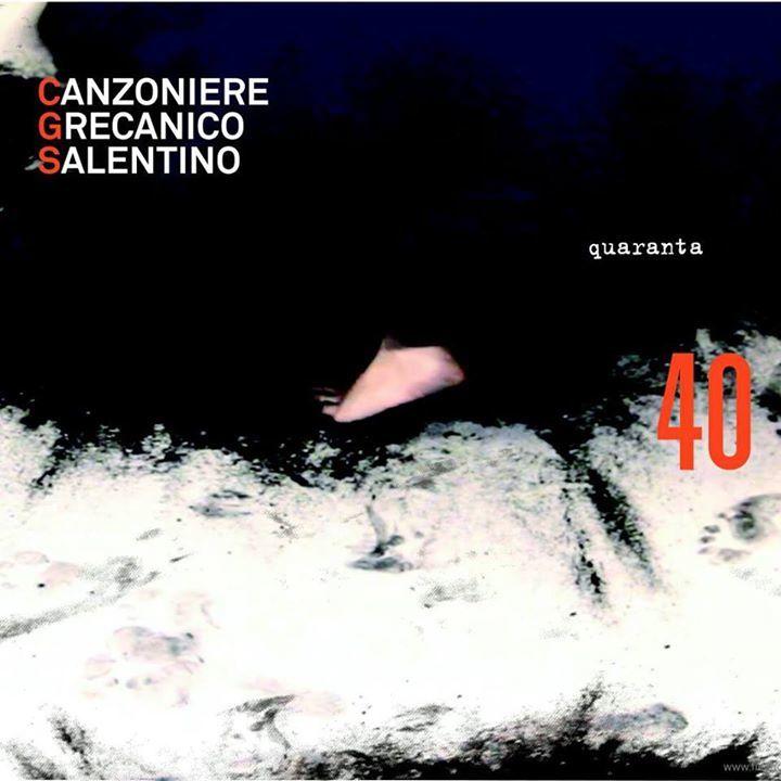 CGS - Canzoniere Grecanico Salentino Tour Dates