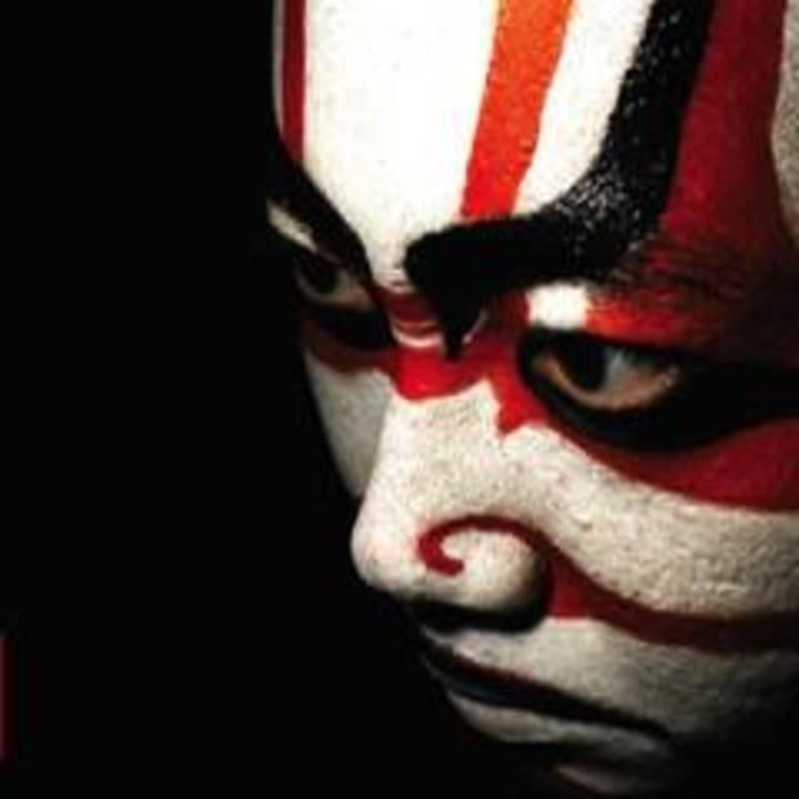 Kabuki Sha Tour Dates
