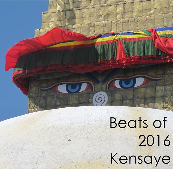 Kensaye Tour Dates