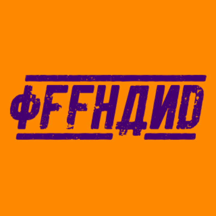 Offhand Tour Dates