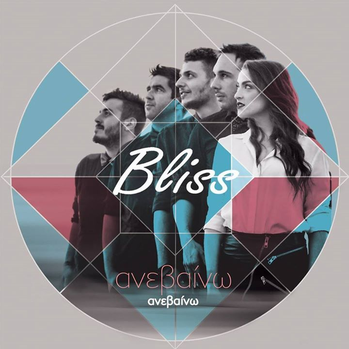 Bliss Show Band Tour Dates