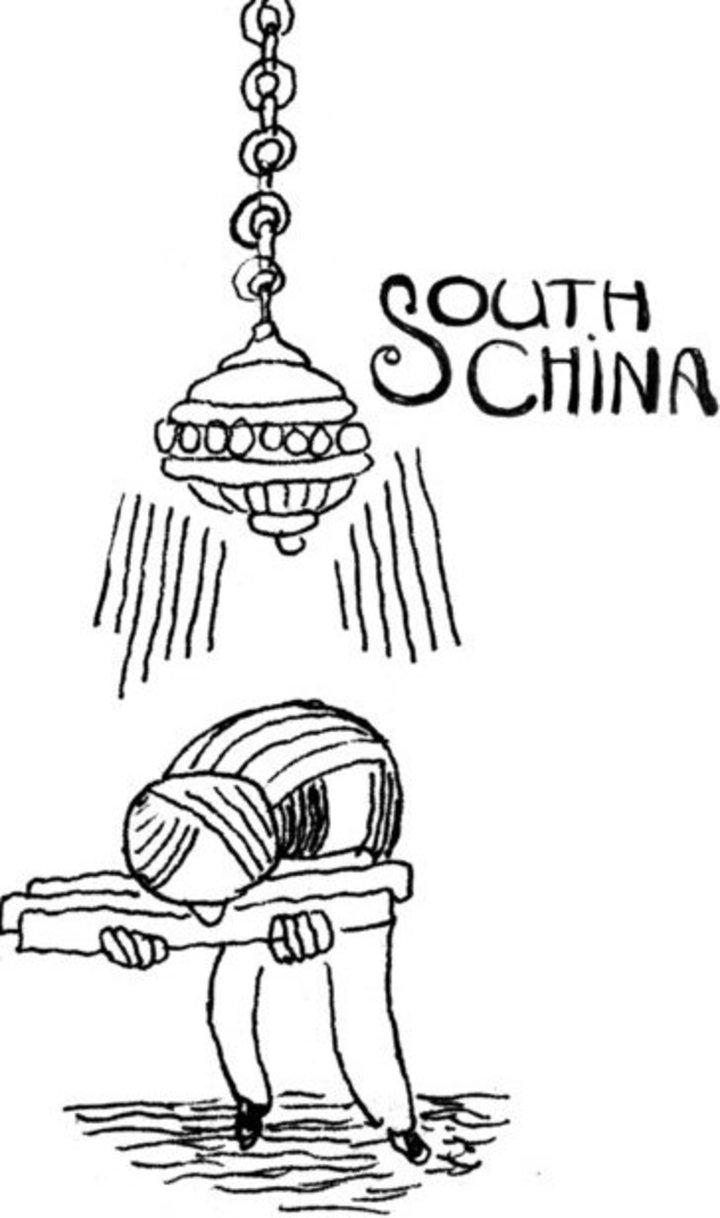 South China Tour Dates