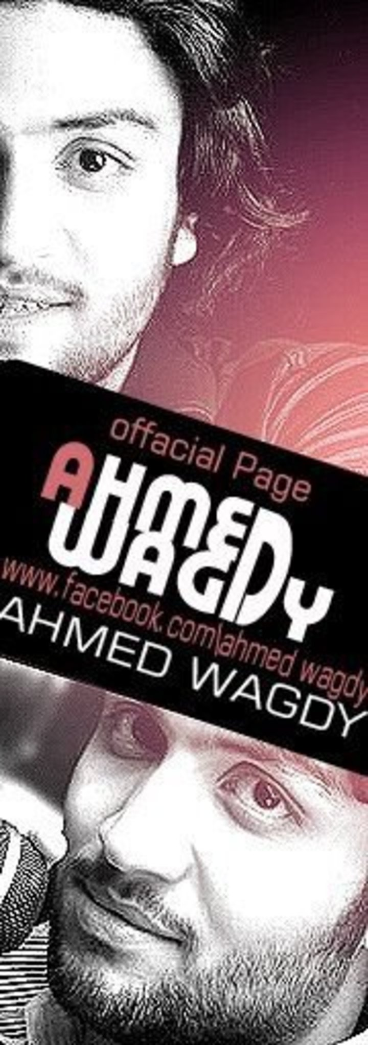 AhmeD WagDy Tour Dates