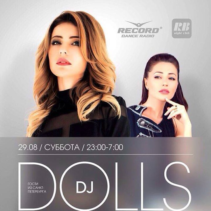 DJ DOLLS Tour Dates