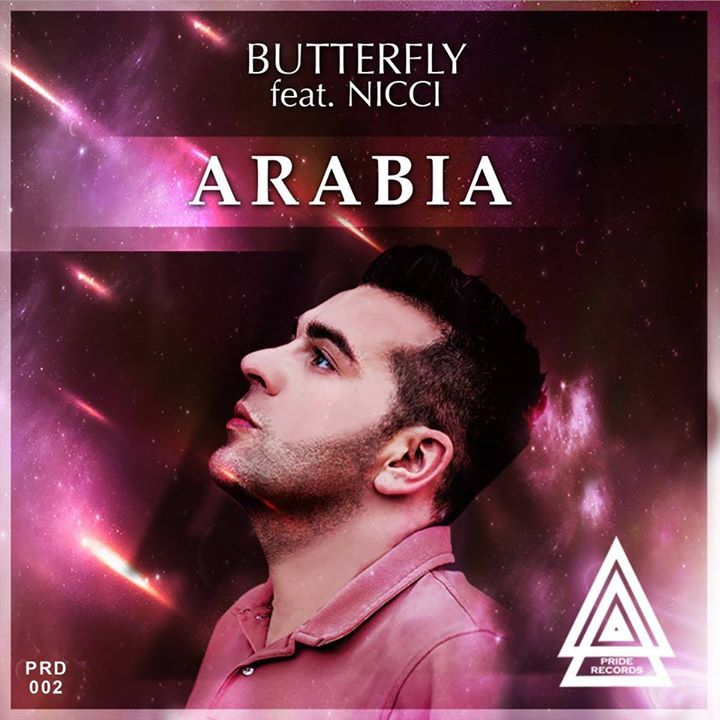 DJ Butterfly Tour Dates
