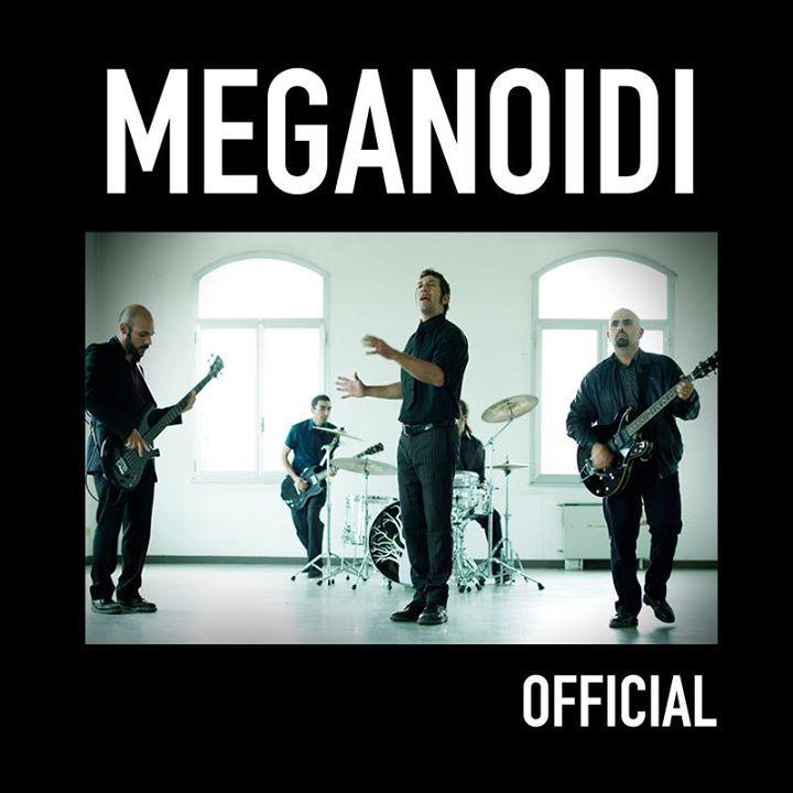 Meganoidi Tour Dates