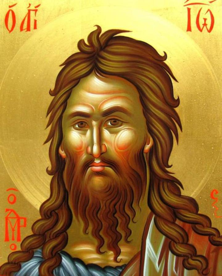 John The Baptist And The Honey Locust Band Tour Dates