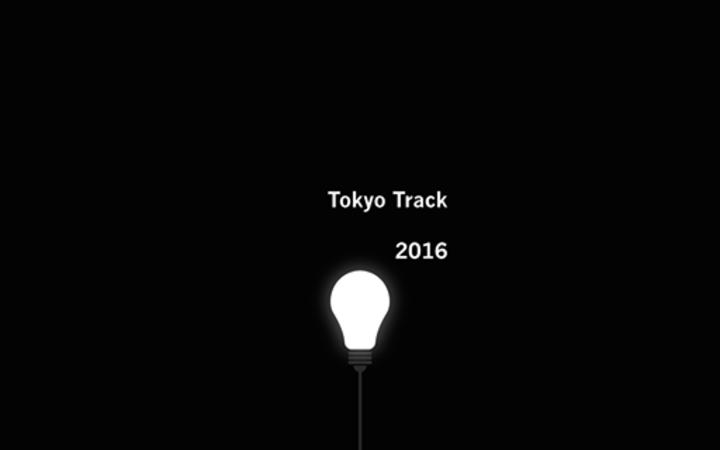 Tokyo Track Tour Dates