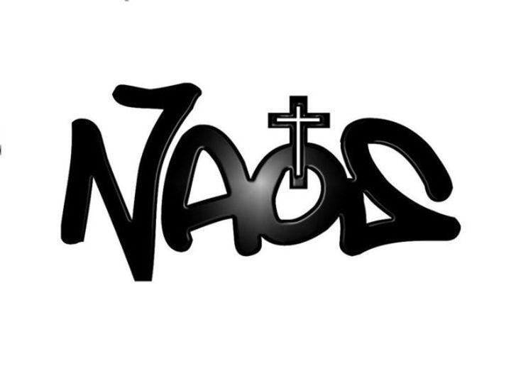 Naos Tour Dates