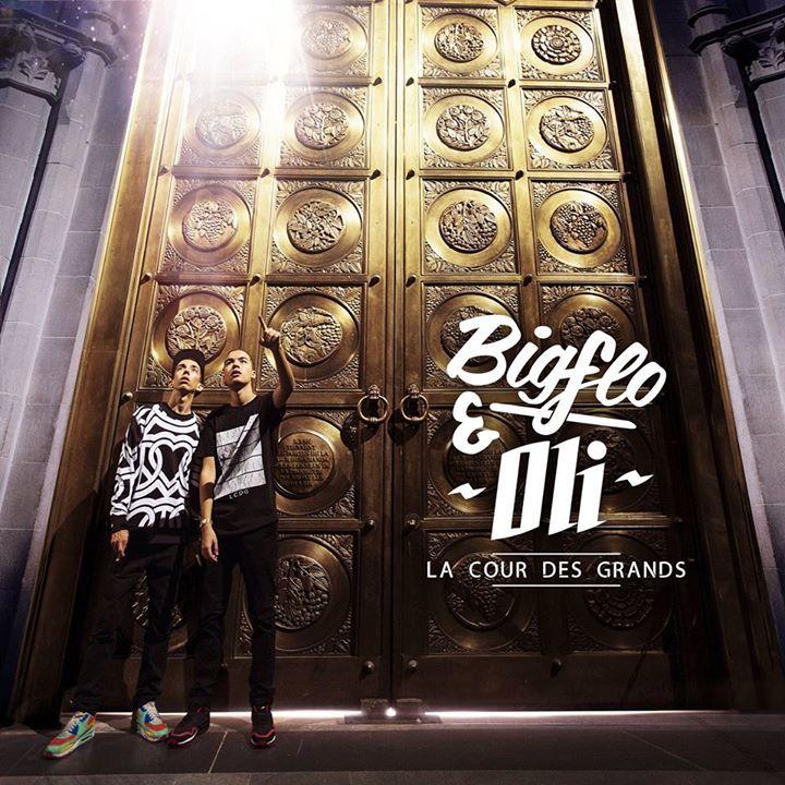 Bigflo et Oli Tour Dates