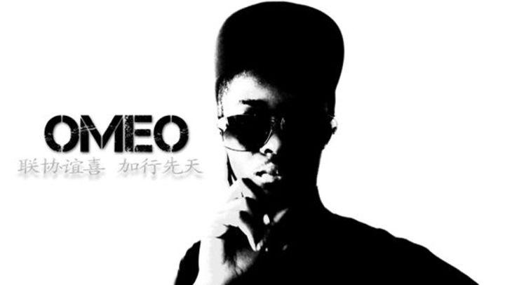 Omeo (8p Raps Tour Dates