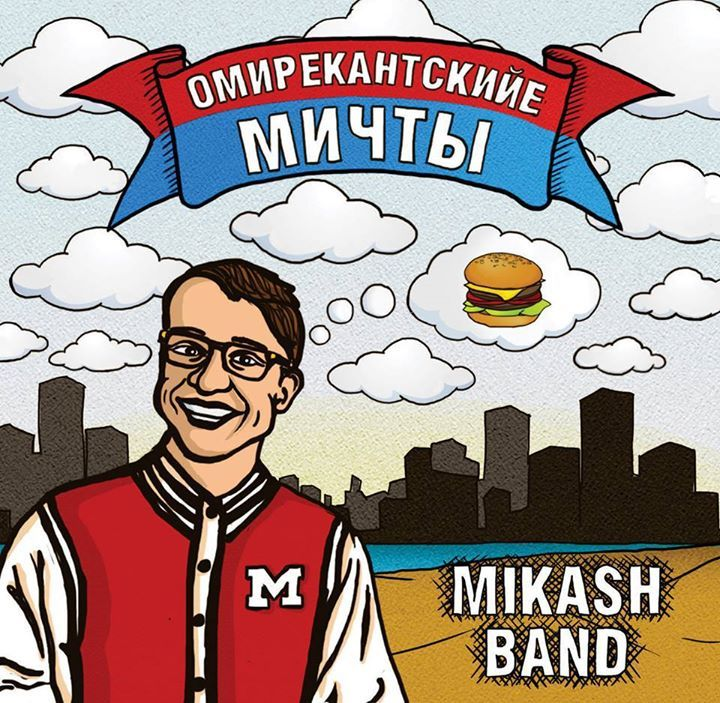 Mikash Band Tour Dates