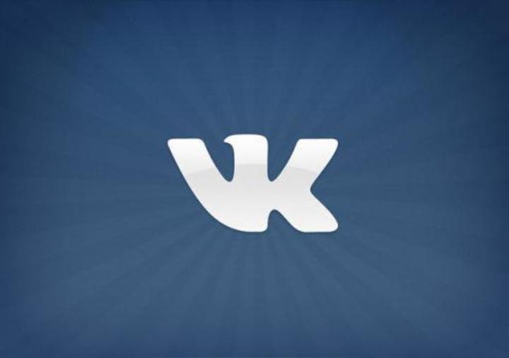 vk.com Tour Dates