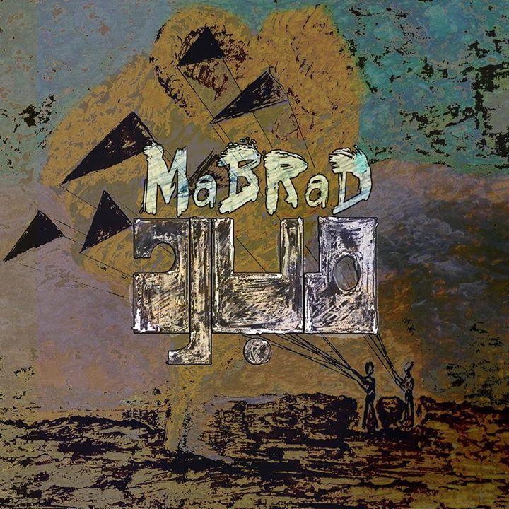MaBRaD مبرد Tour Dates