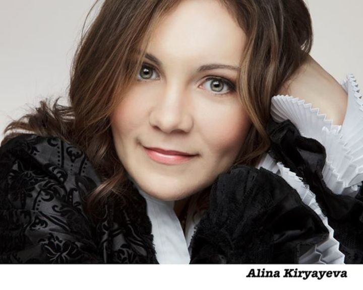 "Alina Kiryayeva @ Del Norte-Curry Concert Series ""Music in the Redwoods"". - Crescent City, CA"