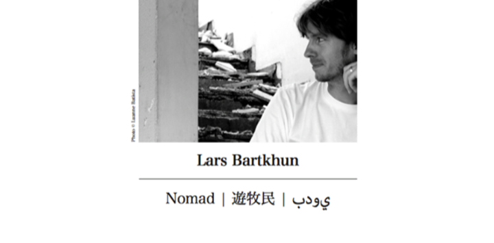 Lars Bartkuhn Tour Dates