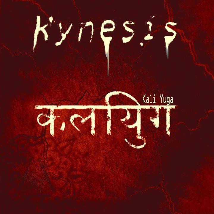 Kynesis Tour Dates