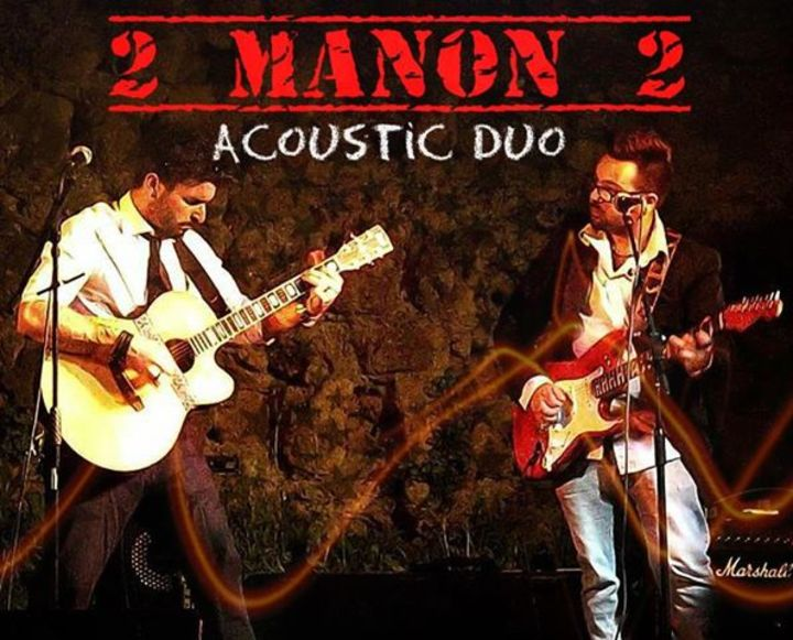 2 Manon 2 Tour Dates