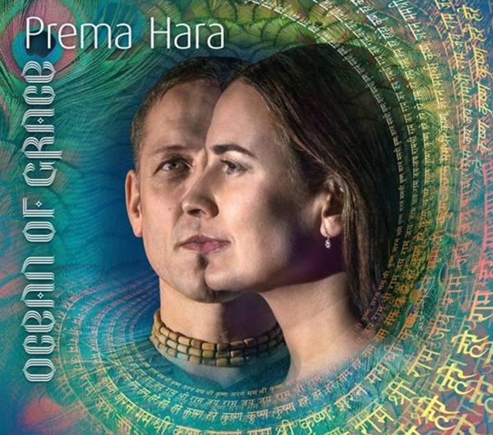 Prema Hara @ Sanapurna Ayurveda & Yoga  - Zurich, Switzerland