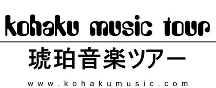 Kohaku Music Tour Dates