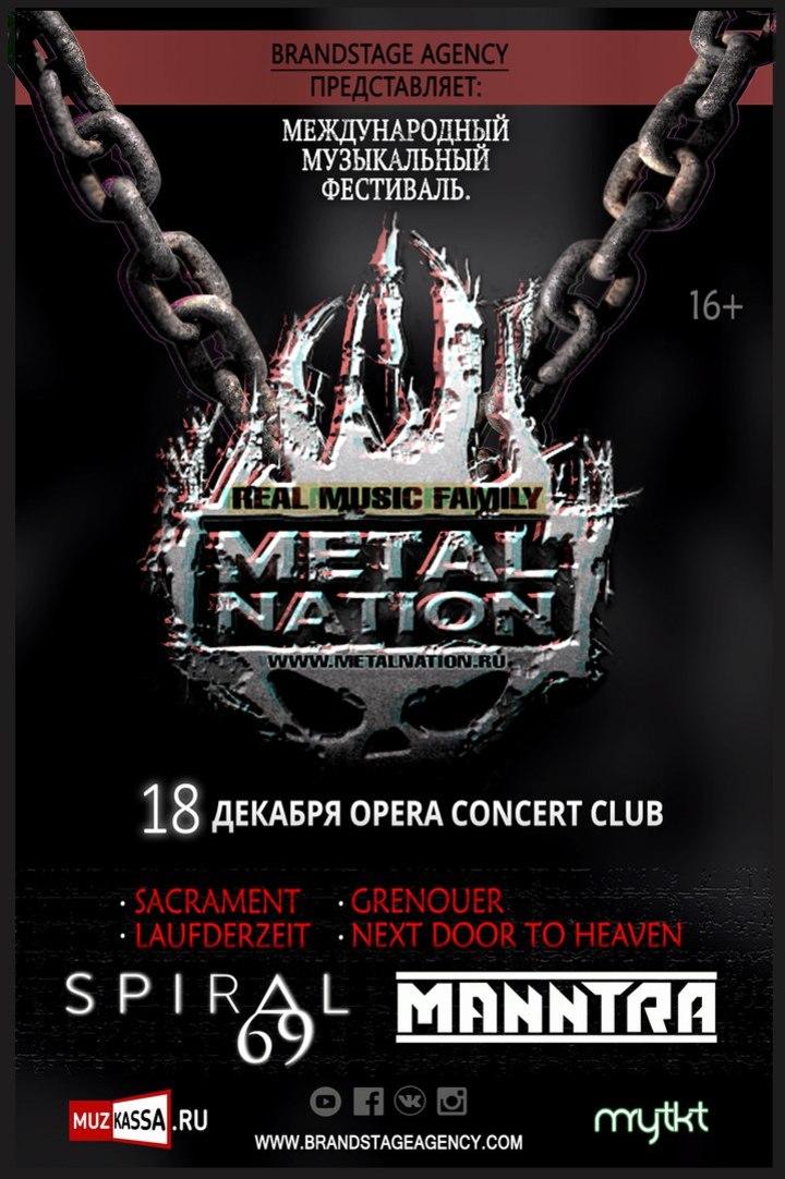 Sacrament (Russia) @ Opera Concert Club - St Petersburg, Russia