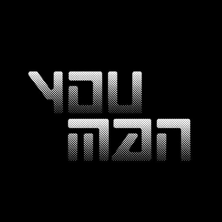 You Man Tour Dates