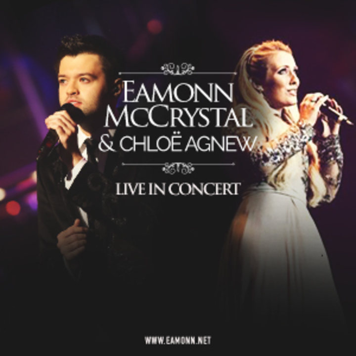 Eamonn McCrystal @ Perelman Theatre at Kimmel Center - Philadelphia, PA