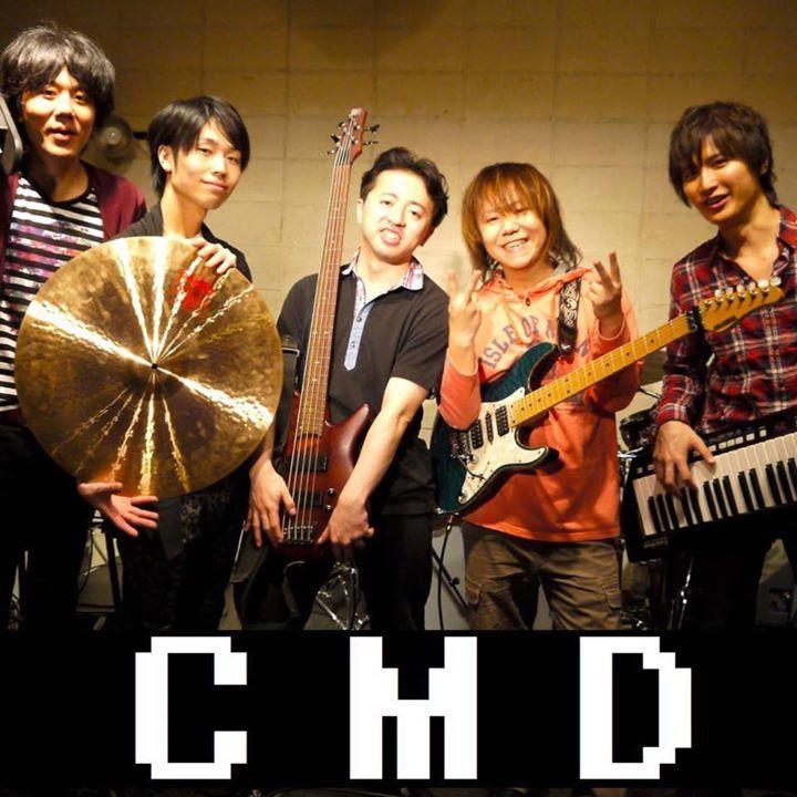 CMD Tour Dates