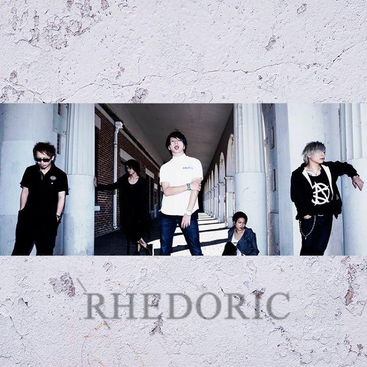 Rhedoric Tour Dates