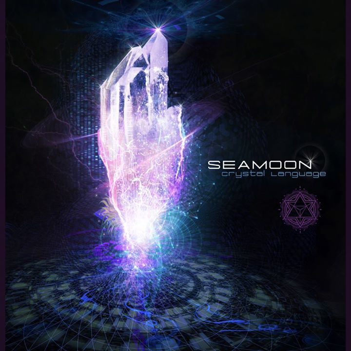 Seamoon Tour Dates