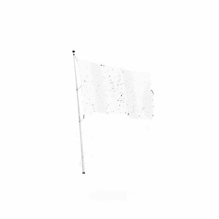 White Flag Tour Dates