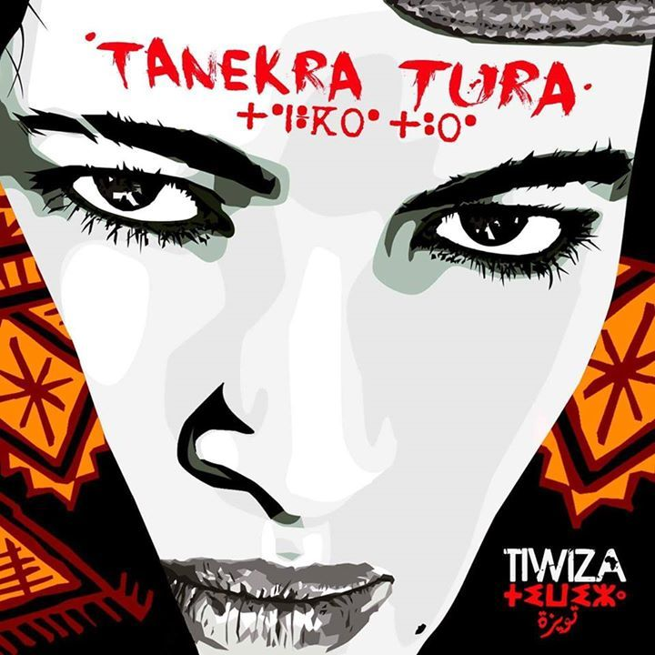 Tiwiza Tour Dates