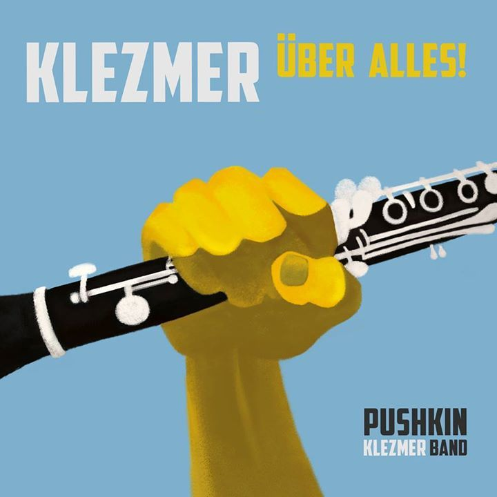 PUSHKiN - Kiev Klezmer Band Tour Dates