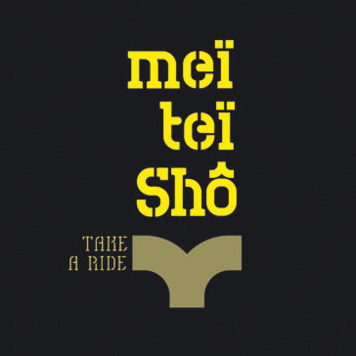 Meï Teï Shô Tour Dates