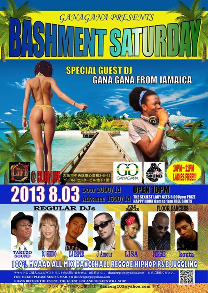 Bashment Saturday Japan Tour Dates