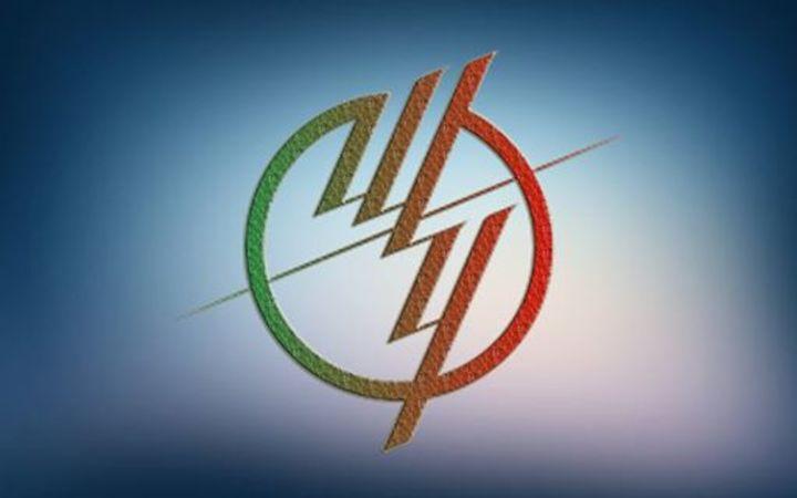Wisin & Yandel - Mexico Tour Dates