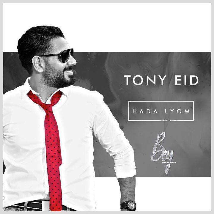 Tony Eid - طوني عيد Tour Dates