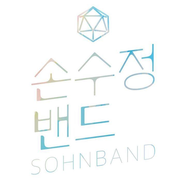 손수정밴드 Tour Dates
