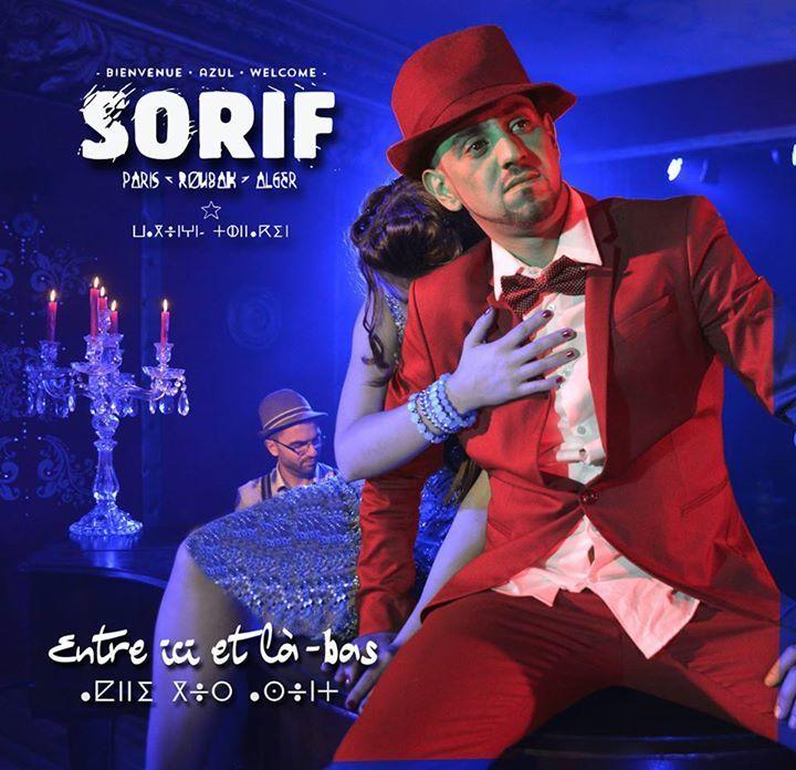 SORIF Tour Dates