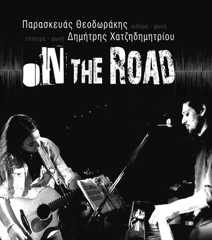 On the road - Paraskevas Theodorakis & Dimitris Chatzidimitriou Tour Dates