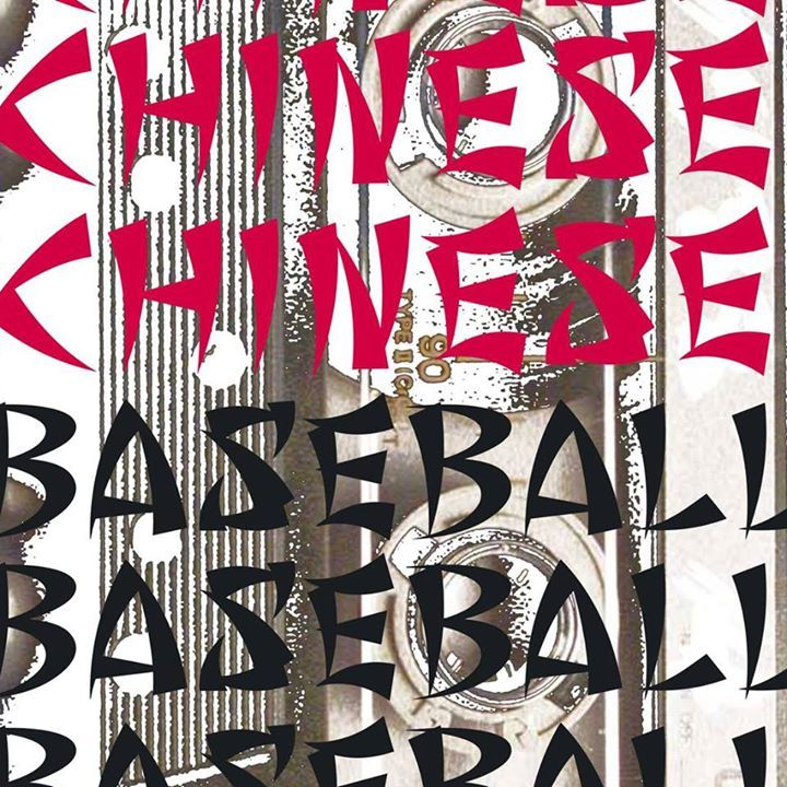 Chinese Baseball Tour Dates