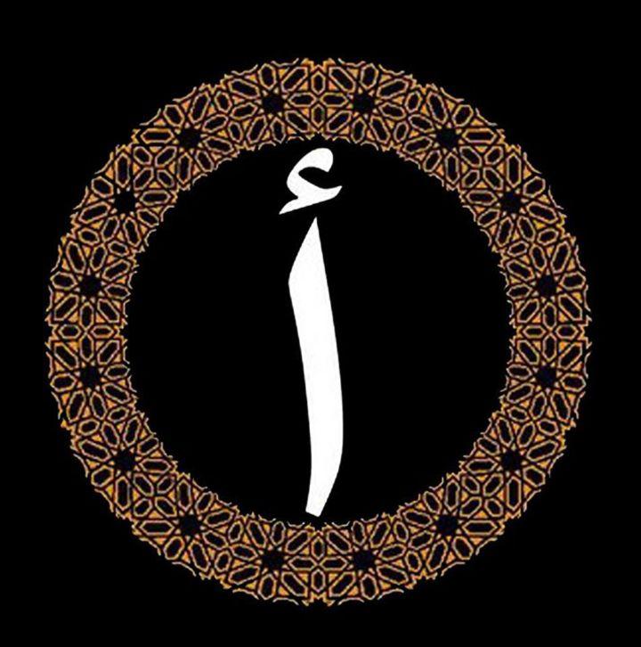 Az - Zalzallah Tour Dates