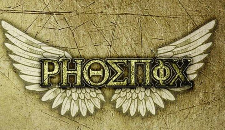 Phoenix Band uk Tour Dates