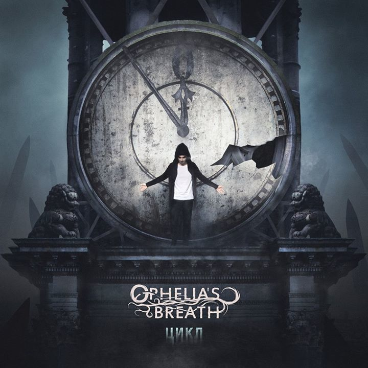 Ophelia's Breath Tour Dates