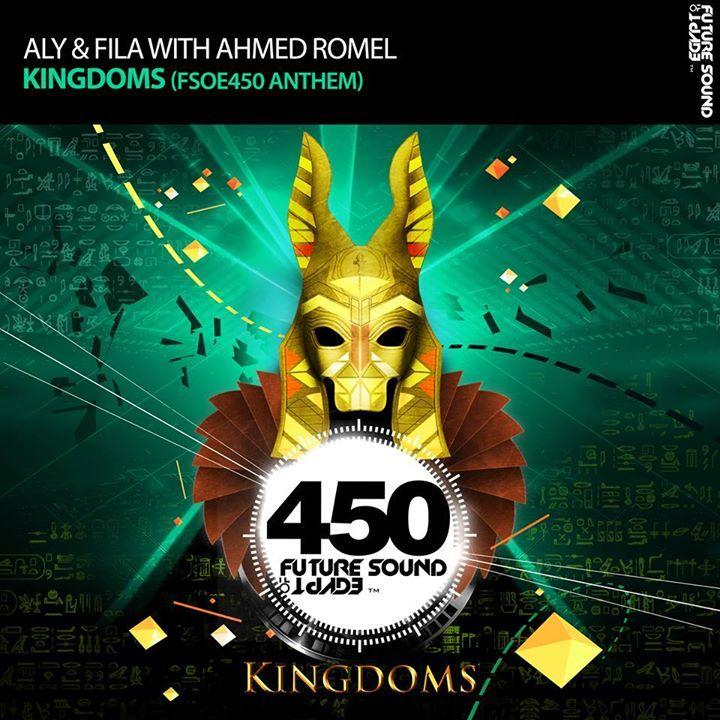 Ahmed Romel Tour Dates