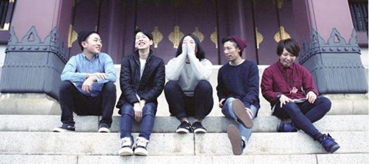 Castaway-Japan- Tour Dates