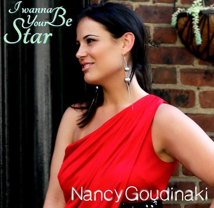 Nancy Goudinaki Tour Dates