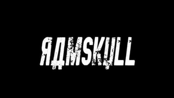 RamSkull Tour Dates
