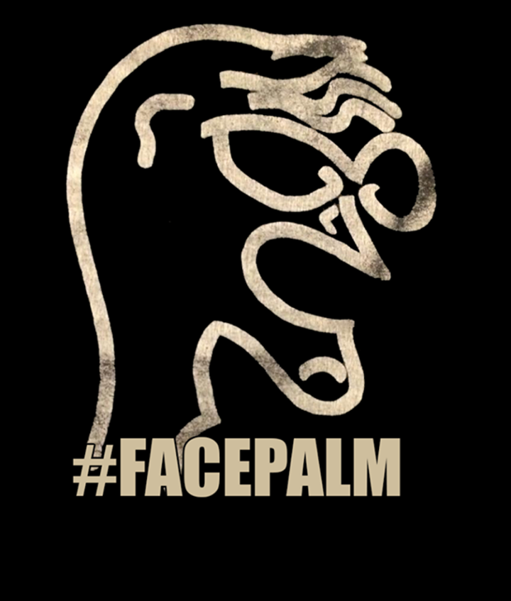Facepalm Band Tour Dates